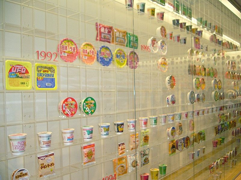 Cup of Noodles Museum in Osaka Japan