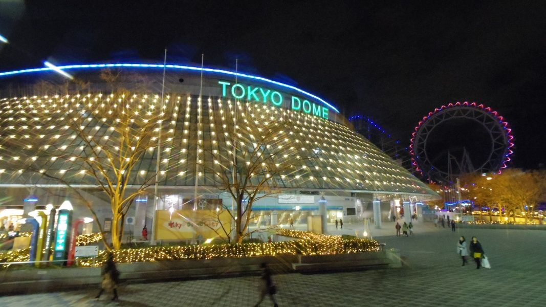Tokyo Dome Things to do in Tokyo at N...