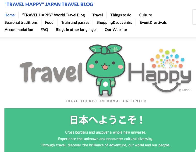 Travel Happy Japan Travel Blog