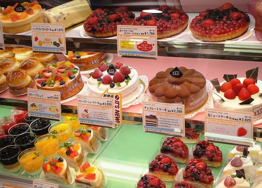 Pastries Cool Things to Do in Tokyo