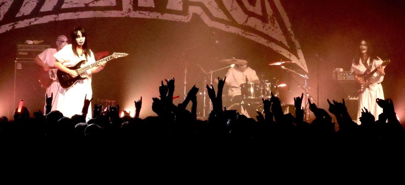 Tokyo Metropolitan Rock Festival Places to Go in Tokyo