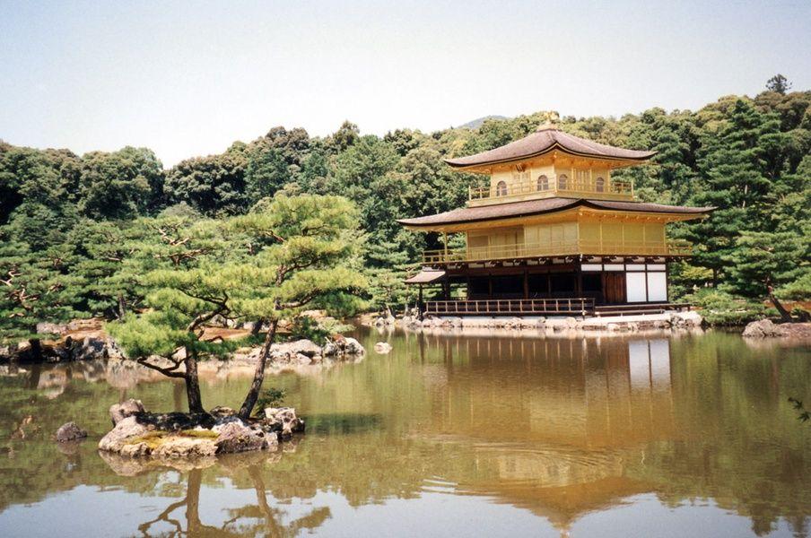 Japanese temple Kyoto Japan
