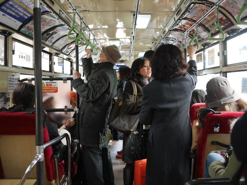 Kyoto's buses make it one of the best cities to visit in Japan