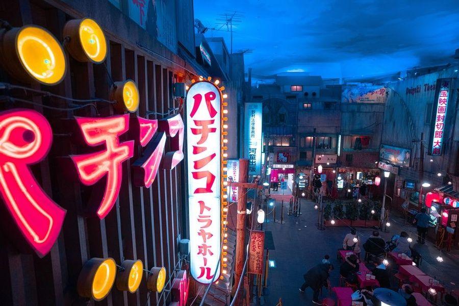 Yokohama is one of the best cities to visit in Japan