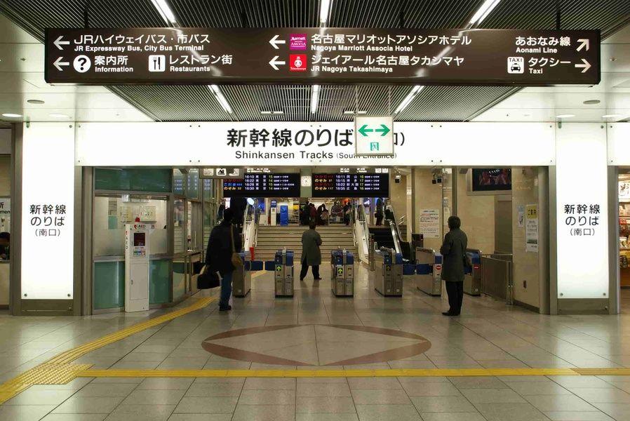 rail pass japan subway metro platform