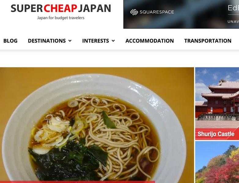 Super Cheap Japan Japan Travel Blogs