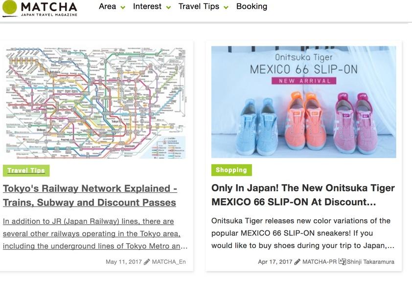 Matcha Japan Travel Blogs