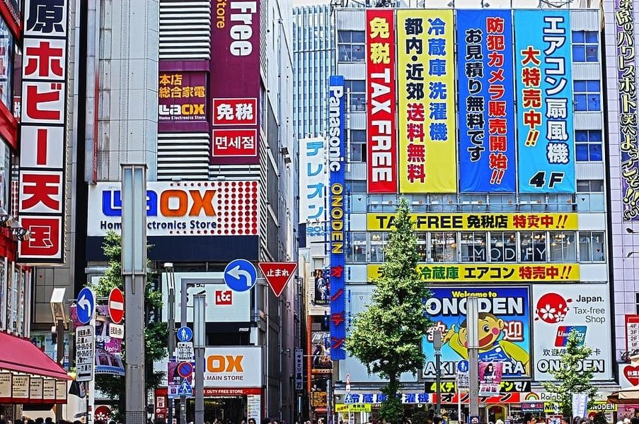 japan tokyo itinerary