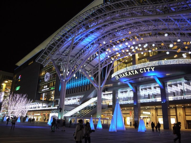 Traveling at the Hakata Statio is one of the Things to do in Fukuoka Japan