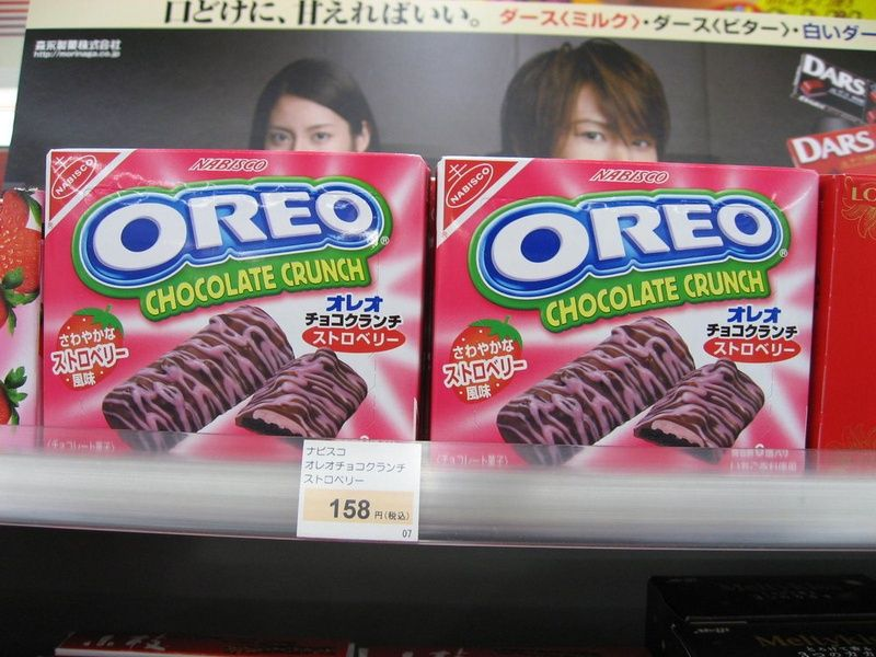 Oreos Food to Bring Home from Japan