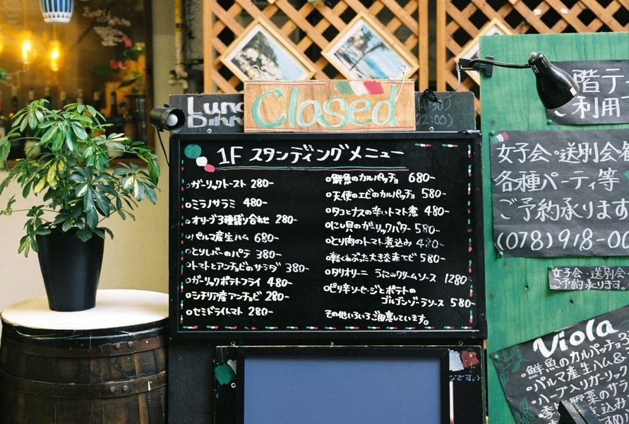 Price Japan Travel Agency