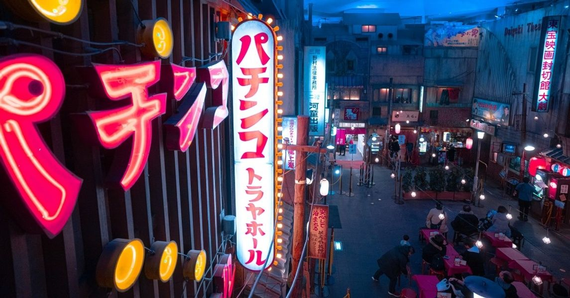 Yokohama | Best Cities to Visit in Japan