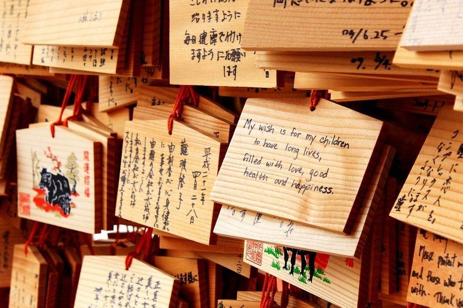 Shinto Shrine Must Do Japan