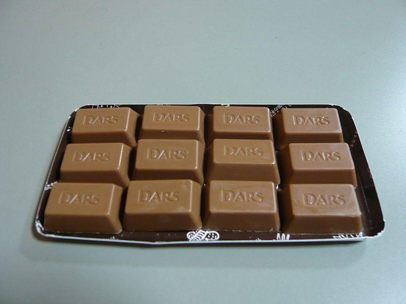 Morinaga DARS chocolate in Japan