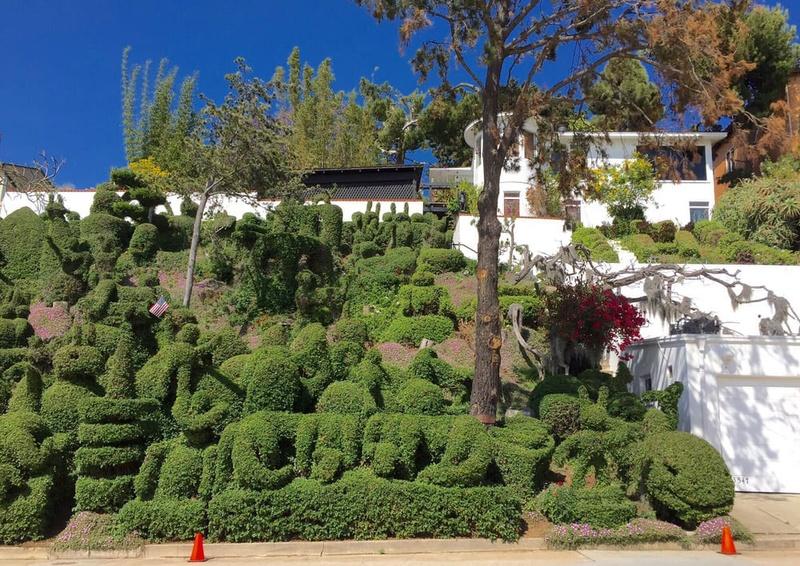 Harper's Topiary Garden