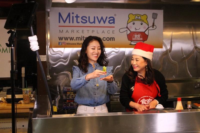 Mitsuwa in Dallas