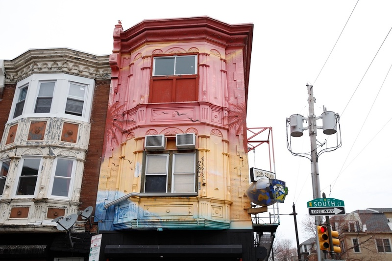 A beautifully colored building in Philadelphia, PA